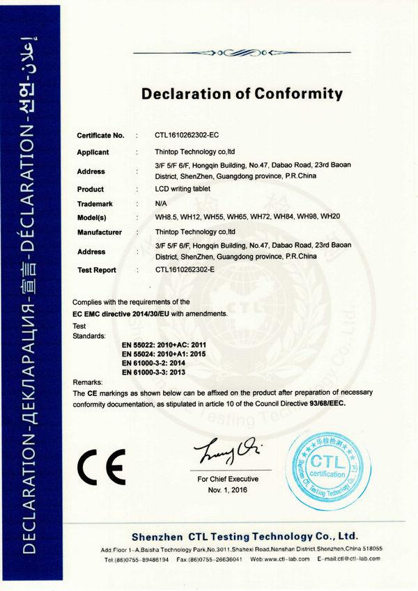 Certificatedigital Signagelcd Writing Tabletmini Projectorkiosk